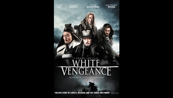 White Vengeance on FREECABLE TV