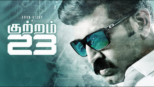 Kuttram 23 on FREECABLE TV