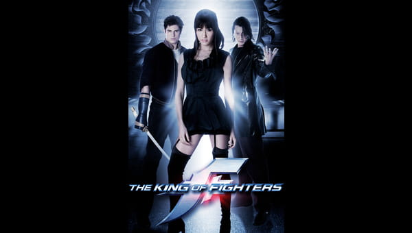 King of Fighters on FREECABLE TV