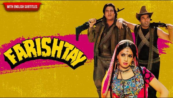 Farishtay on FREECABLE TV