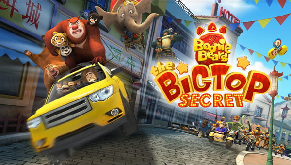 Boonie Bears : Big Top Secret on FREECABLE TV