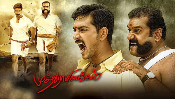 Muthuramalingam on FREECABLE TV