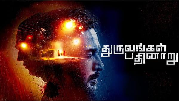Dhuruvangal Pathinaaru on FREECABLE TV