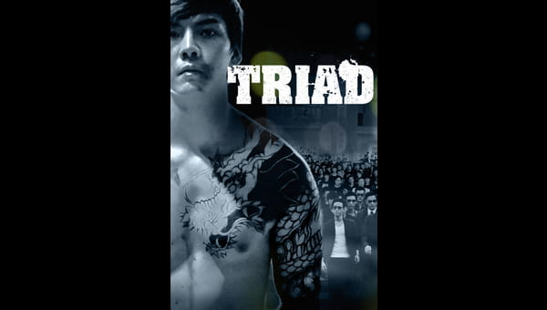 Triad on FREECABLE TV