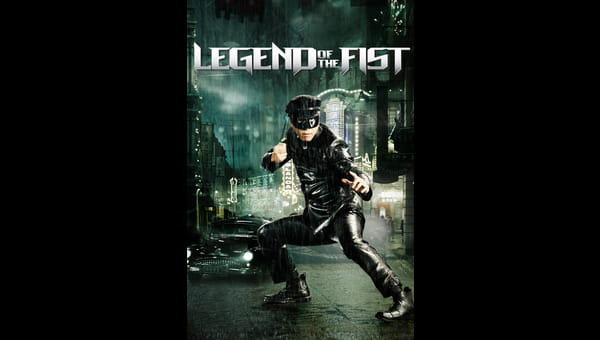 Legend of the Fist on FREECABLE TV