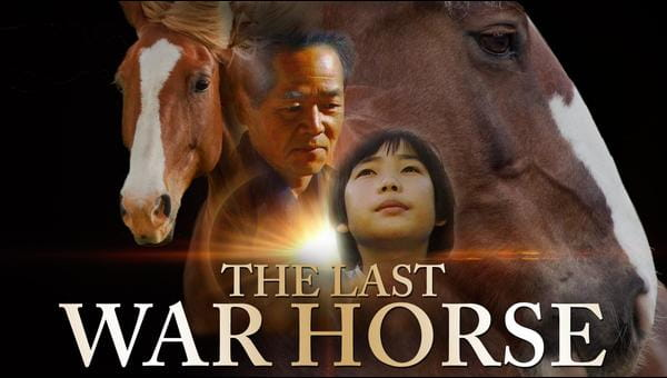 The Last Warhorse on FREECABLE TV