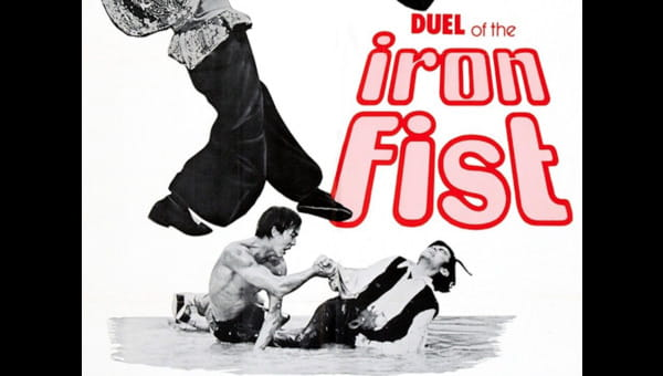 Duel Of The Iron Fist on FREECABLE TV