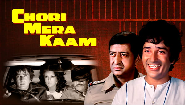 Chori Mera Kam on FREECABLE TV