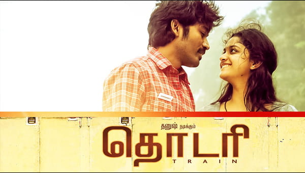 Thodari on FREECABLE TV